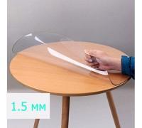 1,5 мм Мягкое стекло ПВХ на круглый стол