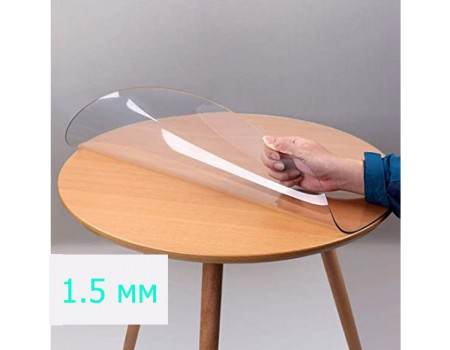 Пленка ПВХ мягкое на круглый защитное стекло на стол 1,5 мм