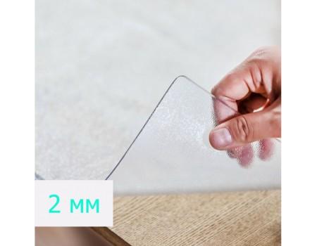 Скатерть мягкое стекло рифленое матовое защитное на стол 2 мм