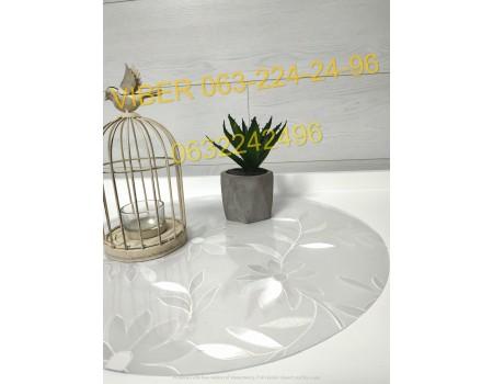 Круглый коврик под тарелки сервировочный матовое защитное стекло на стол 1,8 мм