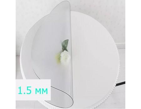 Гибкая рифленое матовое защитное пленка стекло круг на стол 1,8 мм