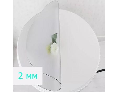 Скатерть мягкое стекло на круглый стеклянный глянцевый стол 2 мм
