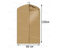Кофр для одежды с прозрачной вставкой КОФПРОМ 60*120 см бежевый