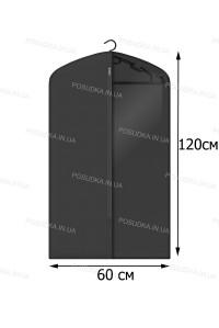 Кофр для одежды с прозрачной вставкой КОФПРОМ 60*120 см черный