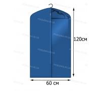 Кофр для одежды с прозрачной вставкой КОФПРОМ 60*120 см синий