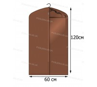 Кофр для одежды с прозрачной вставкой КОФПРОМ 60*120 см коричневый