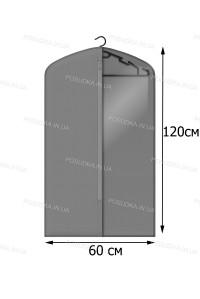 Кофр для одежды с прозрачной вставкой КОФПРОМ 60*120 см серый