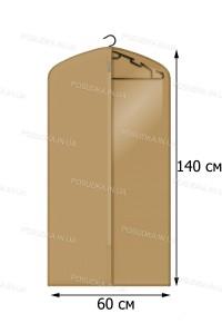 Кофр для одежды с прозрачной вставкой КОФПРОМ 60*140 см бежевый
