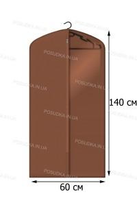 Кофр для одежды с прозрачной вставкой КОФПРОМ 60*140 см коричневый