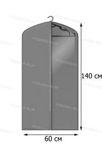 Кофр для одежды с прозрачной вставкой КОФПРОМ 60*140 см серый