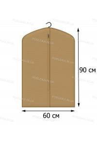 Чехол для одежды КОФПРОМ 60*90 см бежевый