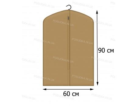 Флизелиновый кофр для одежды, дышащий 60*90 см Бежевый