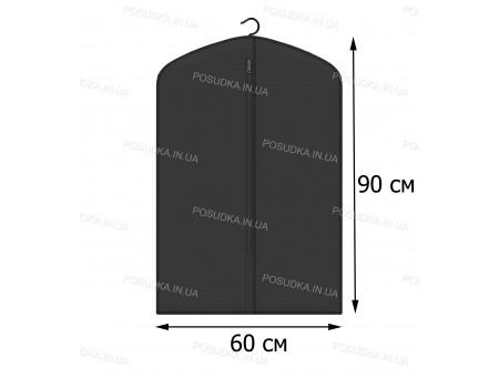 Чехол для хранения одежды 60*90 см
