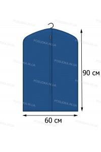 Чехол для одежды КОФПРОМ 60*90 см синий