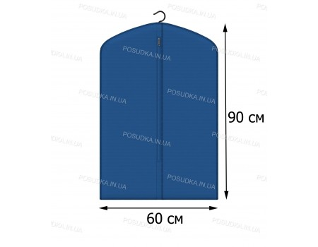 Чехол для костюма дорожный флизелин 60*90 см Синий