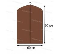 Чехол для одежды КОФПРОМ 60*90 см коричневый
