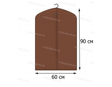 Флизелиновый чехол для одежды 60*90 см Коричневый