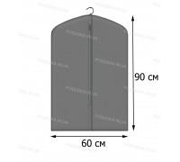 Чехол для одежды КОФПРОМ 60*90 см серый