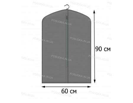 Чехол для хранения футболок флизелиновый 60*90 см Серый