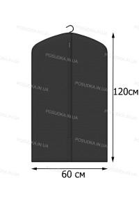 Чехол для одежды КОФПРОМ 60*120 см черный