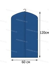 Чехол для одежды КОФПРОМ 60*120 см синий