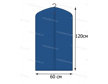 Чехол из спанбонда для верхней одежды 60*120 см Синий