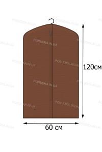 Чехол для одежды КОФПРОМ 60*120 см коричневый