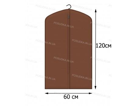 Чехол для хранения вещей из спанбонда 60*120 см Коричневый