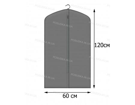 Кофр для хранения одежды 60*120 см серый