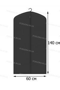 Чехол для одежды КОФПРОМ 60*140 см черный