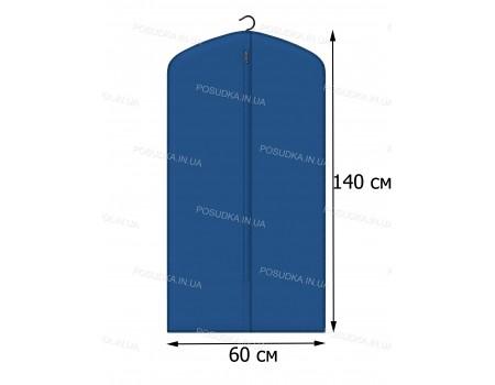 Чехлы для верхней одежды  60*140 см Синий