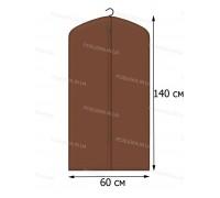 Чехол для одежды КОФПРОМ 60*140 см коричневый