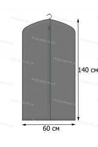 Чехол для одежды КОФПРОМ 60*140 см серый