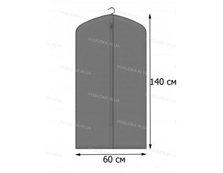 Чехол для одежды на молнии 60*140 см Серый