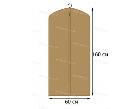 Кофр для хранения вещей органайзер 60*160 см Бежевый