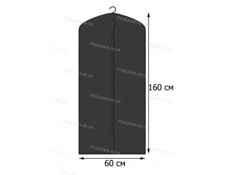 Чехол для одежды флизелиновый 60*160 см