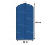 Чехол для одежды КОФПРОМ 60*160 см синий