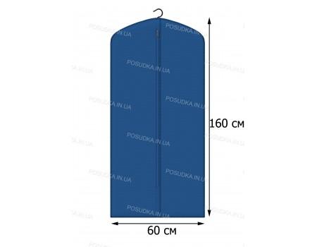Кофр для хранения одежды длинный 60*160 см Синий
