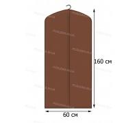 Чехол для одежды КОФПРОМ 60*160 см коричневый