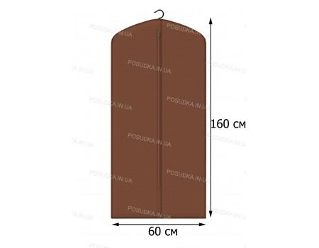 Кофр для хранения пальто длинный 60*160 см Коричневый