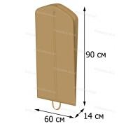 Чехол для вещей  с расширением (объемный)  КОФПРОМ 60*90*14 см бежевый