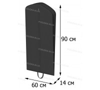 Чехол для вещей  с расширением (объемный)  КОФПРОМ 60*90*14 см черный
