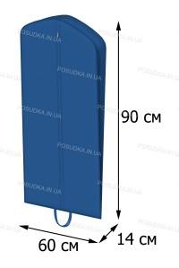 Чехол для вещей  с расширением (объемный)  КОФПРОМ 60*90*14 см синий