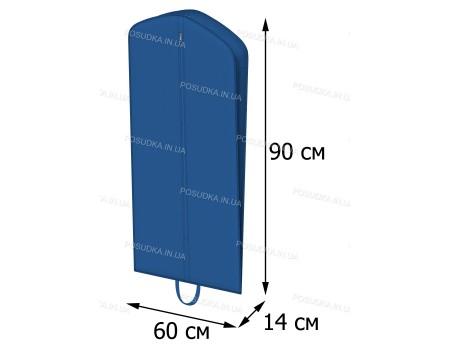 Чехол объемный  с ручками для транспортировки КОФПРОМ 60*90*14 см синий