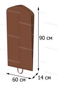 Чехол для вещей  с расширением (объемный)  КОФПРОМ 60*90*14 см коричневый