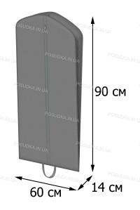 Чехол для вещей  с расширением (объемный)  КОФПРОМ 60*90*14 см серый