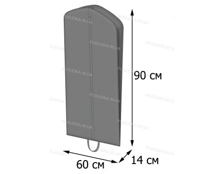 Чехол с ручками объемный расширением КОФПРОМ 60*90*14 см серый