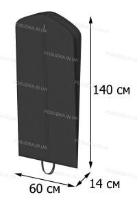 Чехол для вещей  с расширением (объемный) КОФПРОМ 60*140*14 см черный