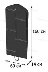 Чехол для вещей  с расширением (объемный) КОФПРОМ 60*160*14 см черный