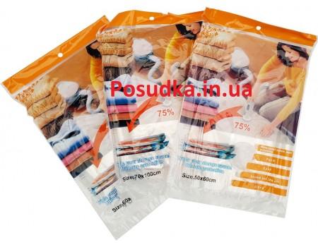 Вакуумные пакет для одеял и подушек Case 70x100 см